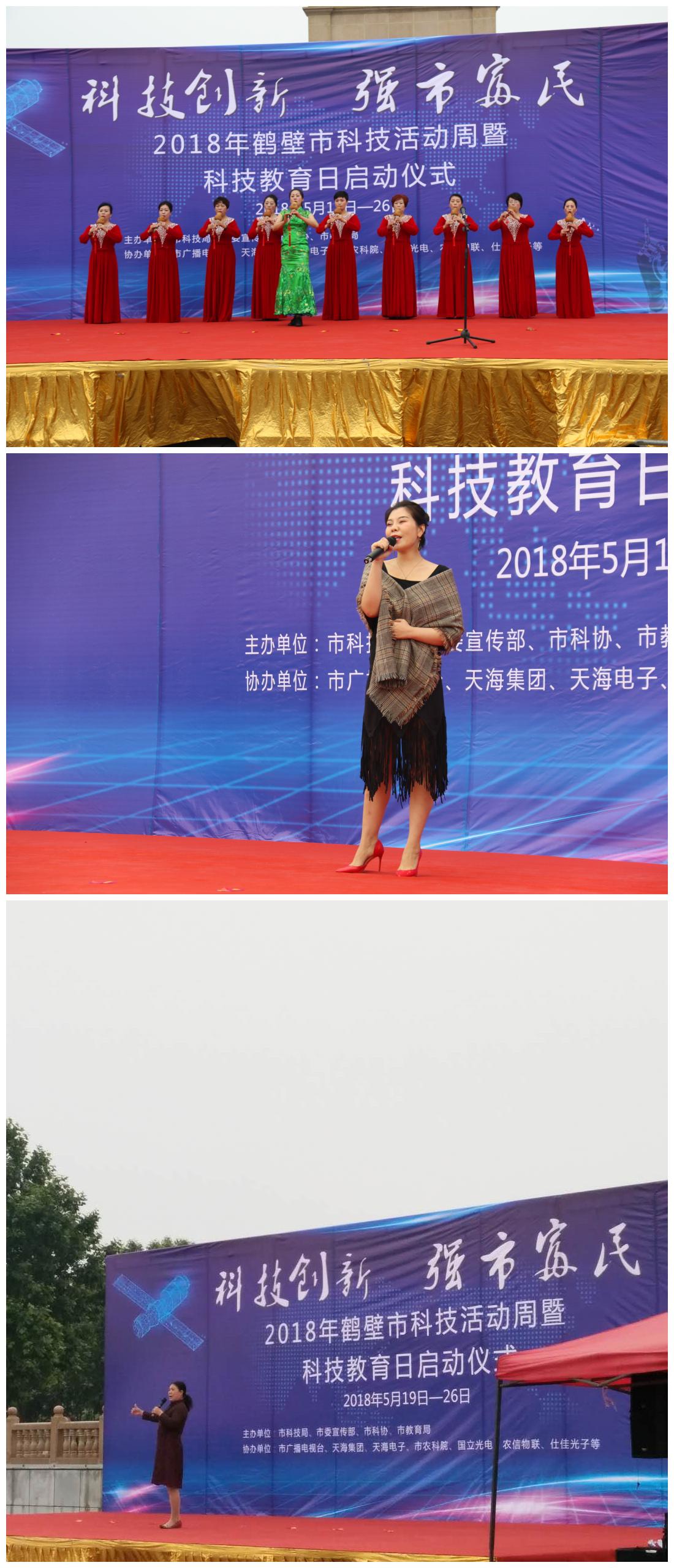 独唱《龙文》,戏曲《陈驸马休要性情急》,葫芦丝演奏《天边》.