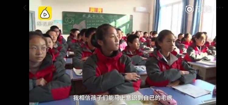 鹤壁湘江中学班主任张青艳在给学生的学期总结评语上,用打油诗加上