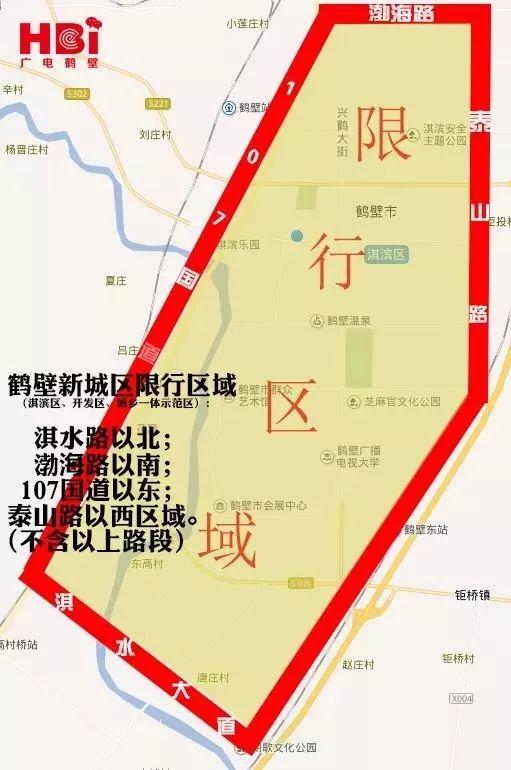 鹤壁东区规划图