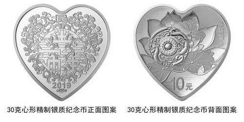 央行又双����要发行纪念币,心形纪念币了解一下