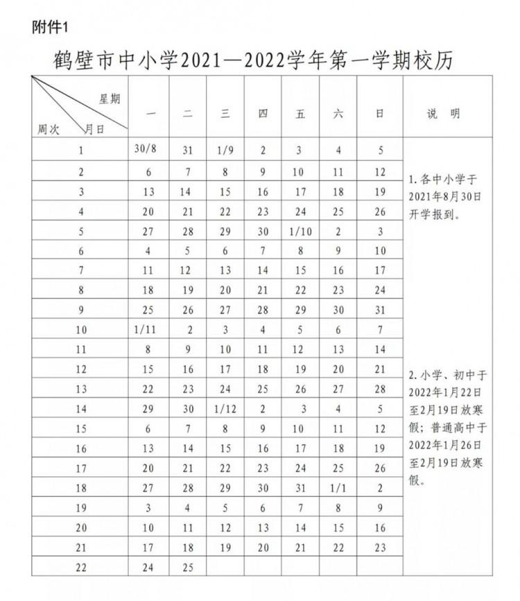 微信图片_20210618101708.jpg