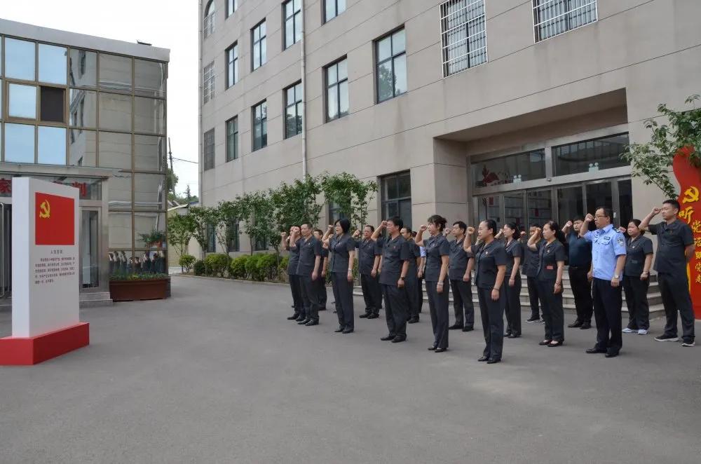 鹤山区法院党员干警重温入党誓词
